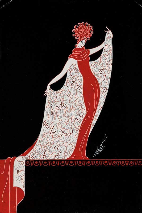 alphabet_cloak_erte_martin_lawrence_galleries